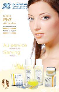 Ph7 skin care line